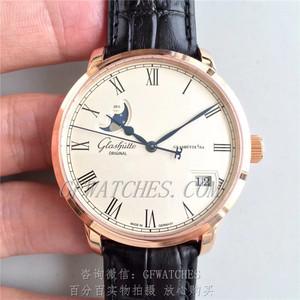 GF厂格拉苏蒂原创精髓系列100-04-32-15-04腕表