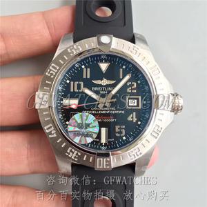 百年灵复仇者二代深潜海狼腕表 REF. A1733110|BC31|169A