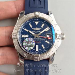 百年灵 Breitling 复仇者二代 Avenger II 世界时间腕表 A3239011|BC35|152S|A20S.1 蓝面